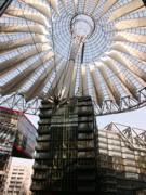 Sony Plaza ein super Bauwerk